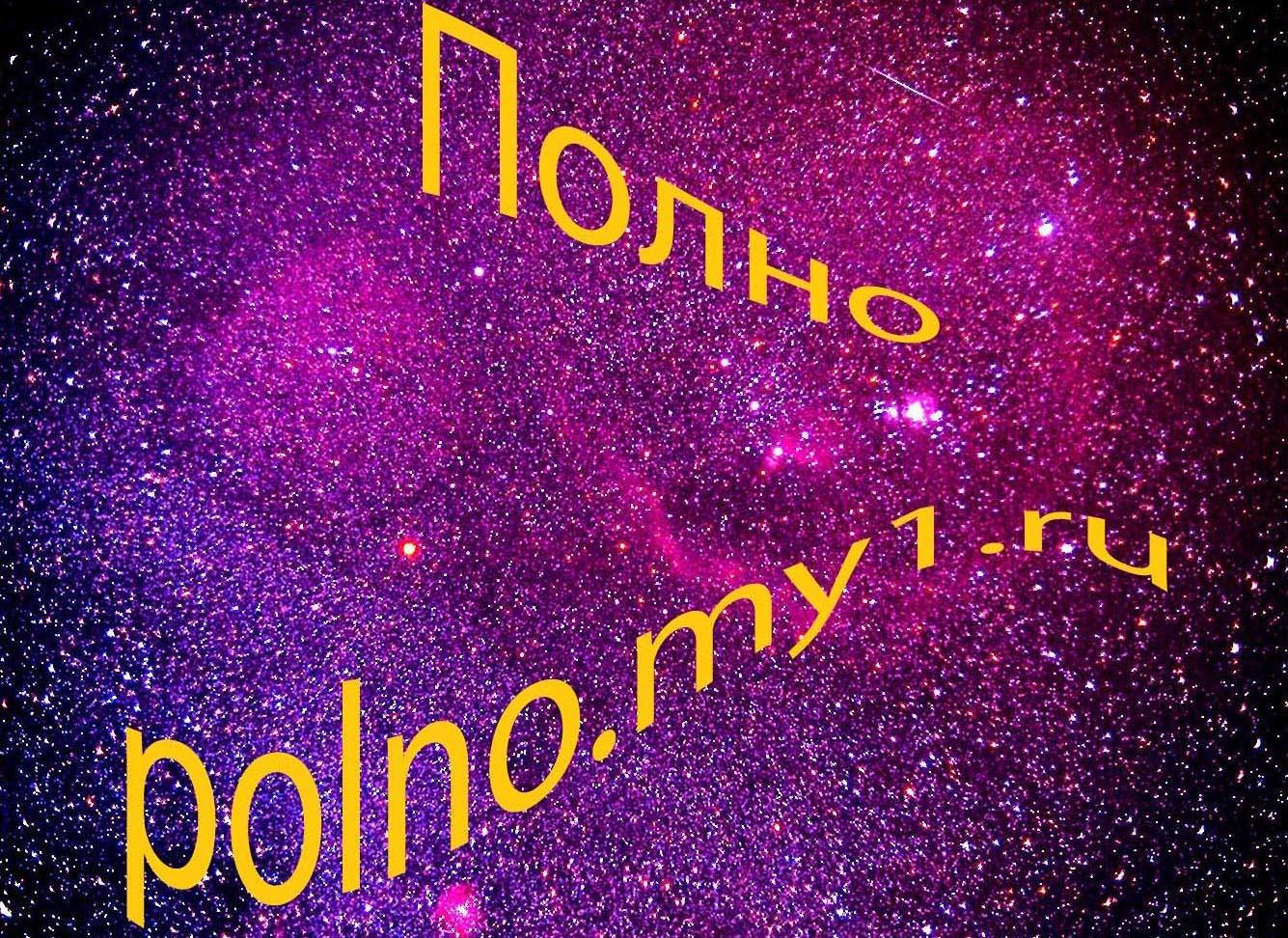 Светодиод 24 вольта своими руками фото 451